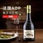 特价法国红酒定制进口红酒批发团购AOP干红葡萄酒750ml包邮代发